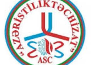 """""""Azəristiliktəchizat"""" ASC-də maxinasiya"""