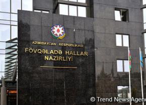 FHN gücləndirilmiş iş rejiminə keçdi