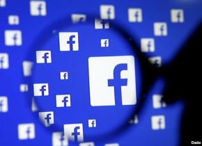 """Facebook""dan daha bir"