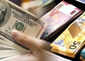 Hərracdan sonra dolların qiyməti