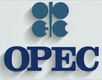 Azərbaycanın neft hasilatı azalacaq