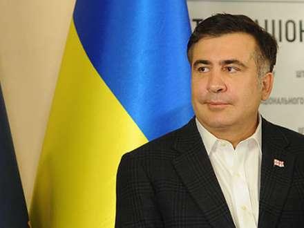 Saakaşvili Ukraynada yeni partiya yaradır