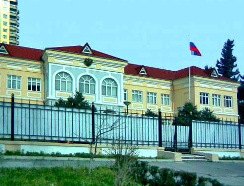 Bakıda Rusiya səfirliyinin binası mühasirəyə alındı