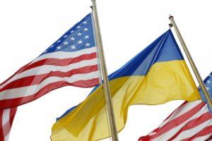 USA  UKRAİN FLAGS