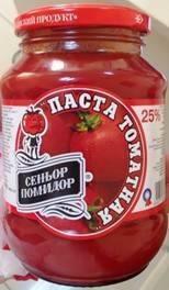 tomatttt