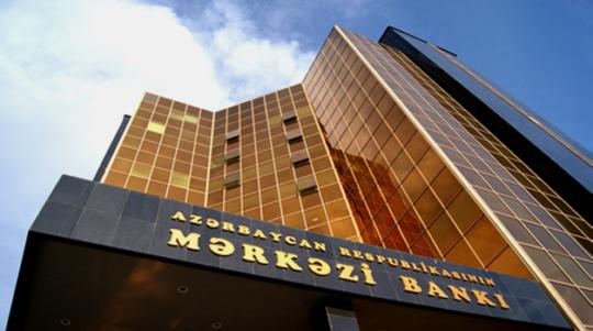 Mərkəzi Bankda kadr dəyişikliyi