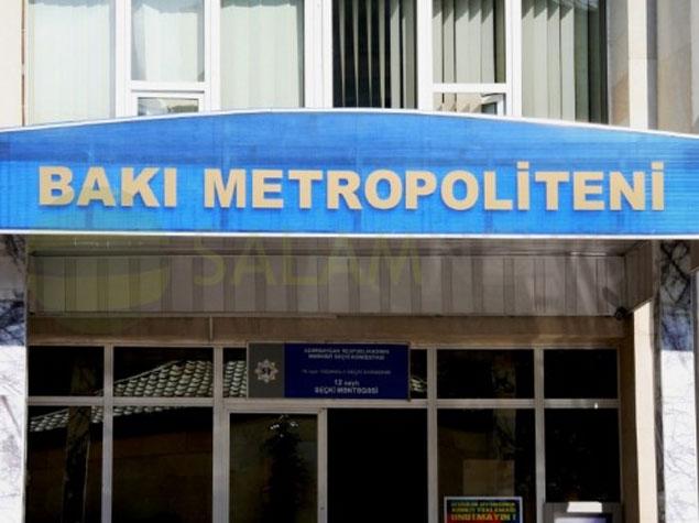 Hesablama Palatası Bakı Metropolitenin fəaliyyətində qanun pozuntusu aşkarladı