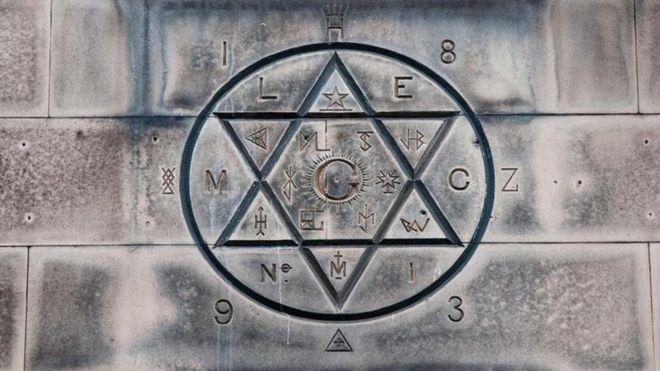 Masonların bilinməyən tarixi