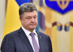 Poroşenko: Ukrayna Dağlıq Qarabağdakı separatçı rejimi heç vaxt tanımayacaq