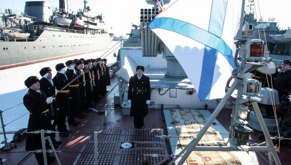 Rusiya donanması daha 25 il Suriyada qala bilər