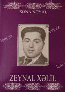 Zeynal-Xelil (5)