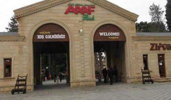 aaaf-park