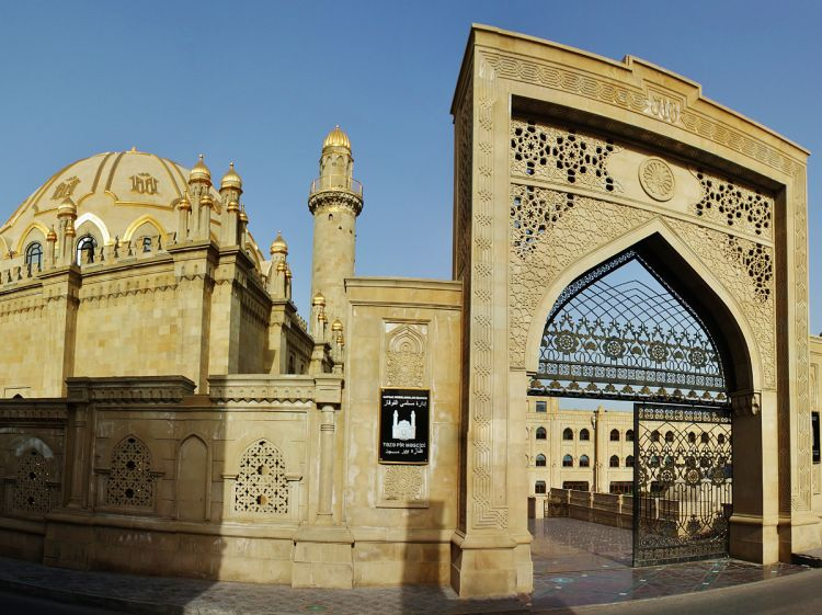 Ramazan ayının başlanma vaxtı açıqlandı