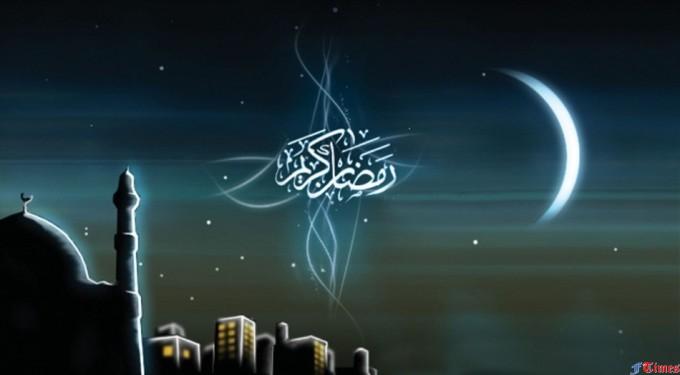 Ramazanın 15-ci gününün duası – İmsak və iftar vaxtı