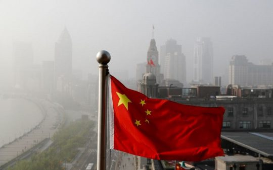 Çin dövriyyəyə 6 milyard dollarlıq istiqraz buraxmağa hazırlaşır