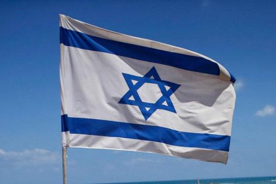"""İsrail """"erməni soyqırımını"""" tanımaqdan imtina etdi"""