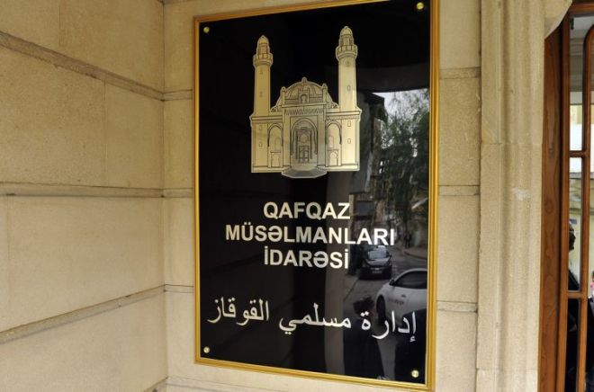 QMİ Həcc ziyarətinin qiymətinin artmasının səbəblərini açıqladı