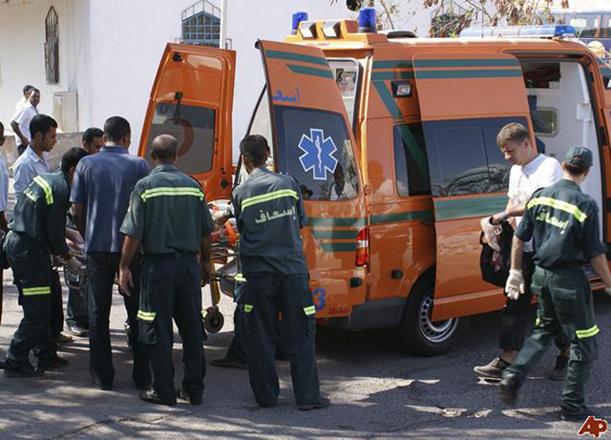 Turist avtobusu aşdı: 26 yaralı var