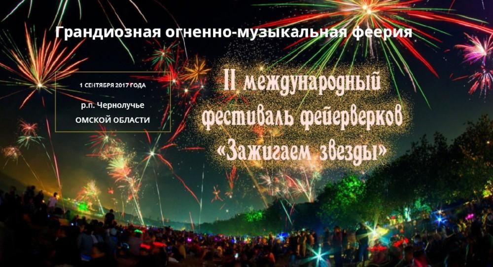 Azərbaycan komandası beynəlxalq festivalda iştirak edəcək