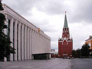 kremlin_palace_050613