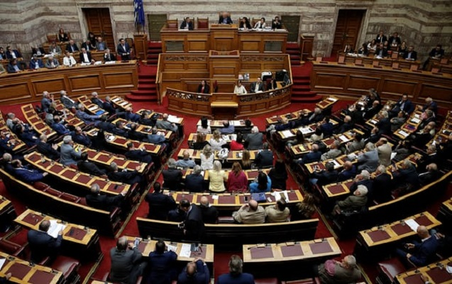 Yunanıstan parlamenti cinsiyyəti dəyişdirməyə icazə verdi