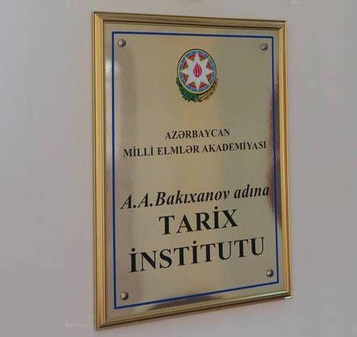 Tarix İnstitutu qalmaqallı dərsliklə bağlı bəyanat yaydı