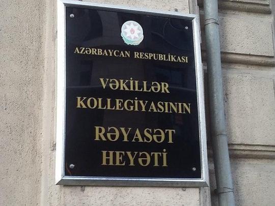 Vəkillər Kollegiyasının Rəyasət Heyətinin növbəti iclası keçirilib