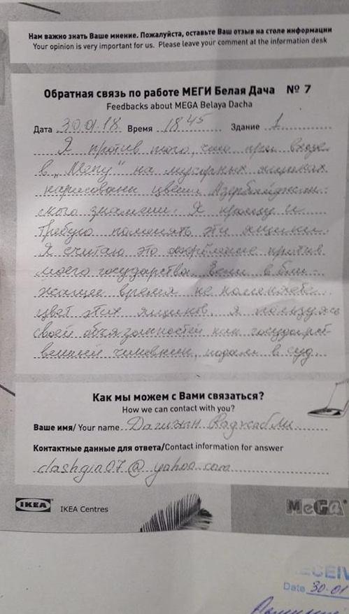 Rusiyadakı şirkət bayrağa görə məhkəməyə verilir –