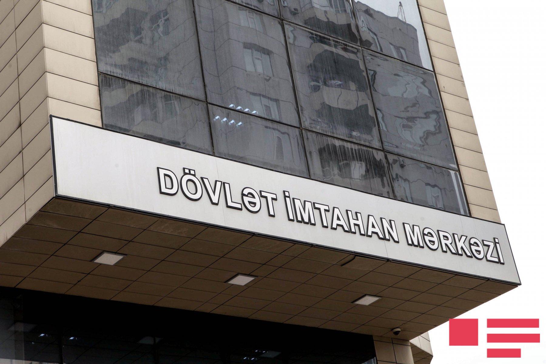 Dövlət qulluğuna qəbul imtahanlarının tarixləri açıqlandı
