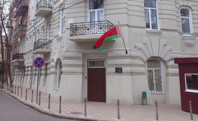 Belarus Odessadakı Baş Konsulluğunu bağlayır