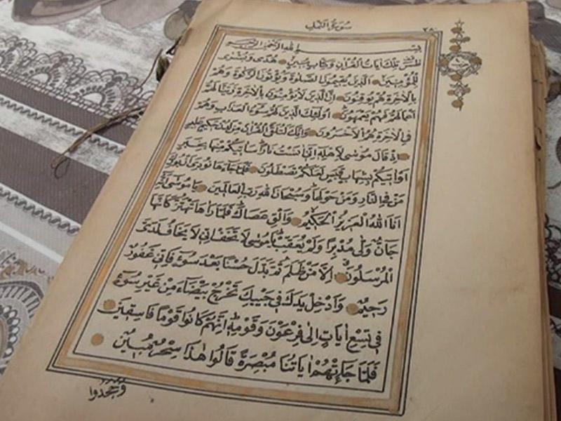 """Azərbaycanda qədim """"Quran"""" kitabı tapıldı"""