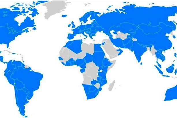 Dünya xəritəsindən Türkiyəni niyə siliblər?