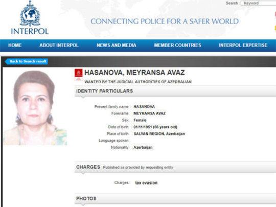 Azərbaycanlı qadın beynəlxalq axtarışa verildi