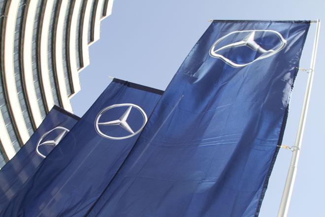 """""""Mercedes Benz"""" avtomobillərini geri çağırır"""