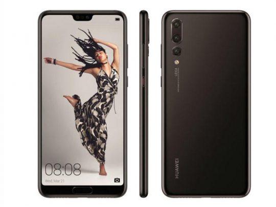 """Huawei""in yeni flaqmanı 3 kameraya malik olacaq"