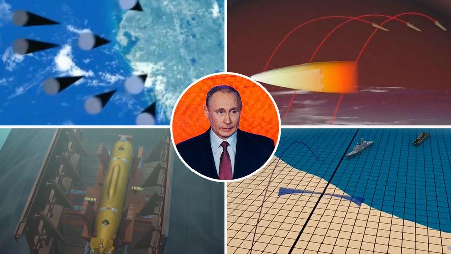 Rusiyadan ən yeni silahların anonsu