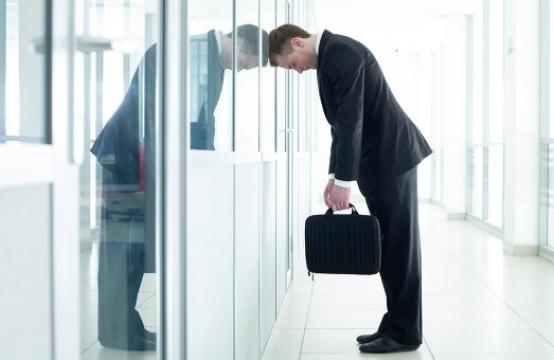 İxtisara düşən bank işçiləri sayı