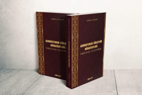 Komitə sədrinin kitabı nəşr edilib