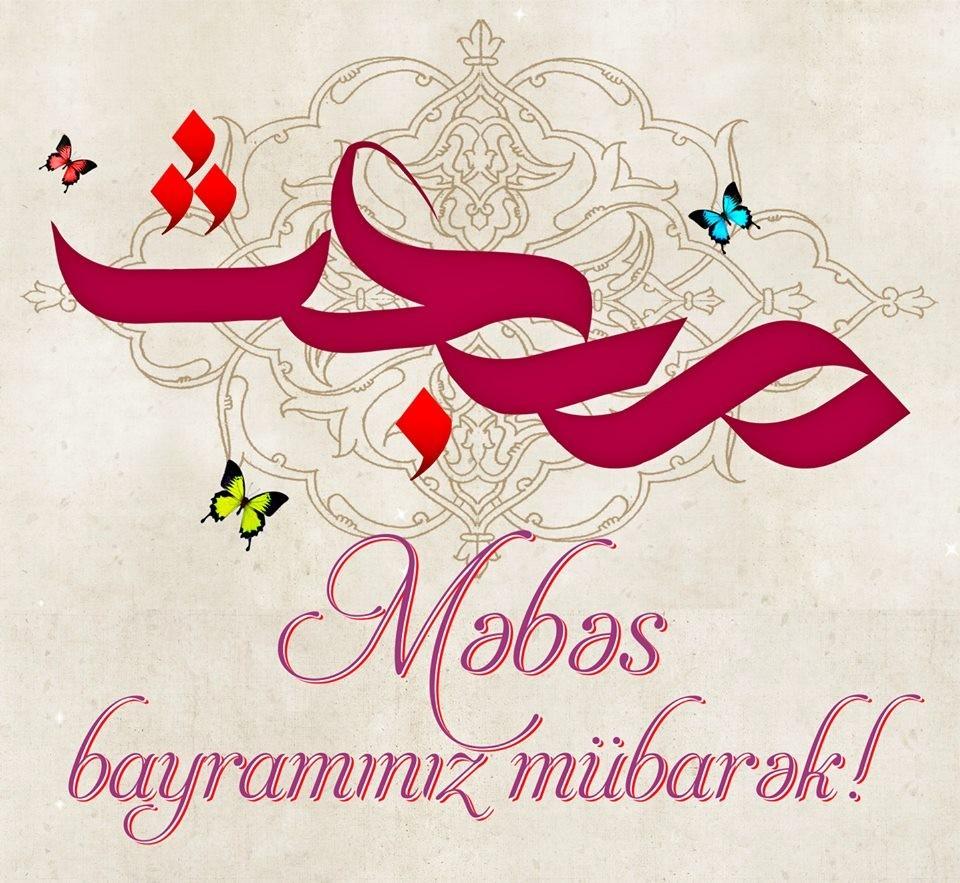 İslam dünyası Məbəs bayramını qeyd edir