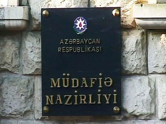 """""""Azərbaycan tərəfi mülki əhalini, mülki yaşayış məntəqələrini atəşə tutmur"""""""