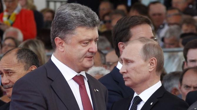 Ukraynada səfərbərlik başladı