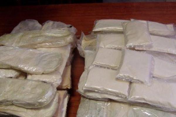 Avstraliya polisi 210 milyon dollarlıq narkotik maddə aşkar edib