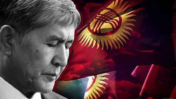 Atambayevin həbs müddəti artırıldı