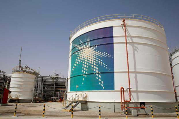"""""""Saudi Aramko"""" dünyanın ən çox gəlir əldə edən neft şirkətidir"""