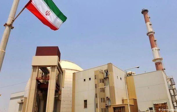 İranla bağlı qərar verildi