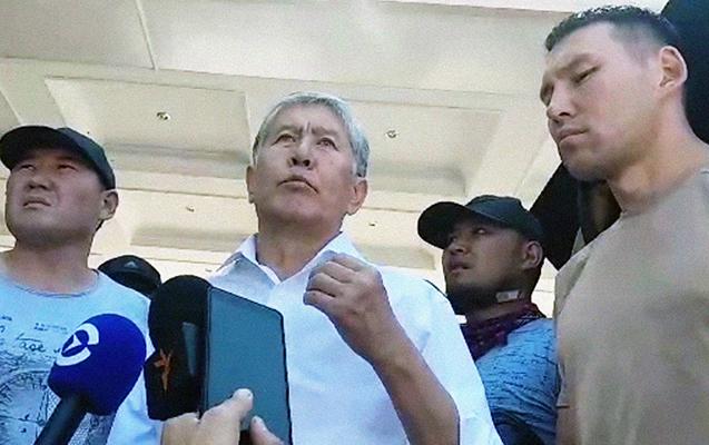 Atambayev DTK-ya gətirildi