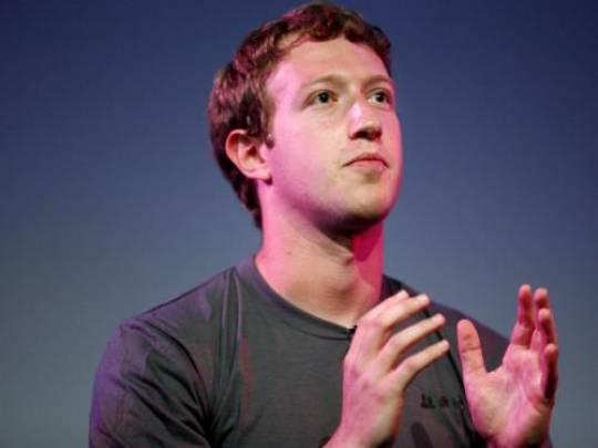 """""""Facebook""""un yaradıcısı məhkəmədə ifadə verəcək"""