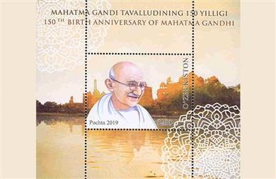 Mahatma Qandiyə poçt markası həsr olundu