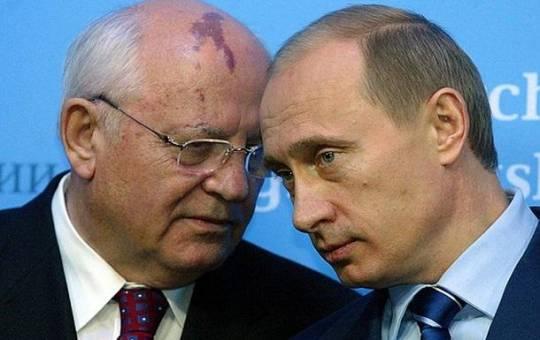 Qorbaçov Putinə müraciət etdi