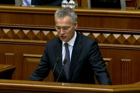 """""""Ukraynanın NATO üzvlüyünə gedən yolu asan deyil"""""""